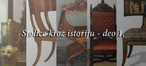 10 najznačajnijih stolica od kamenog do digitalnog doba – deo 1.