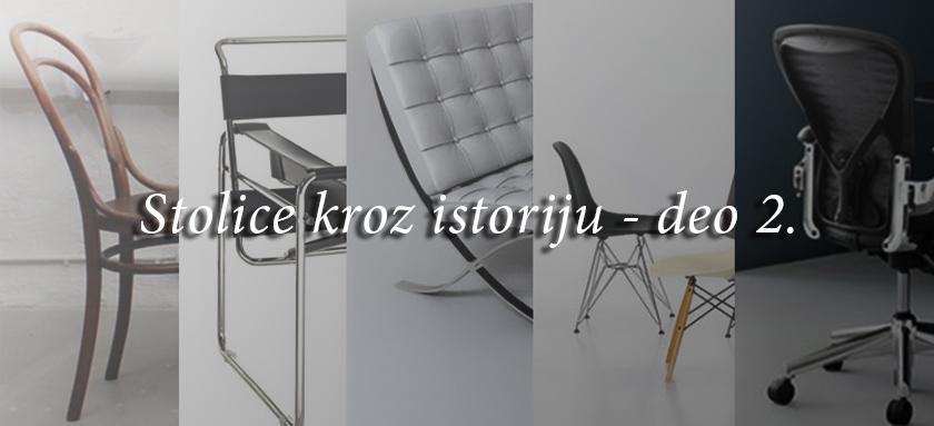 10 najznačajnijih stolica od kamenog do digitalnog doba – deo 2.