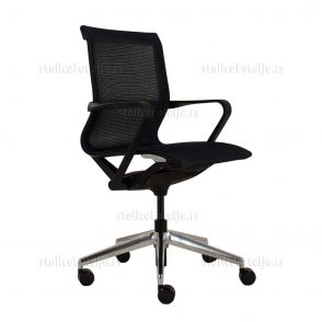 Radna stolica Ton